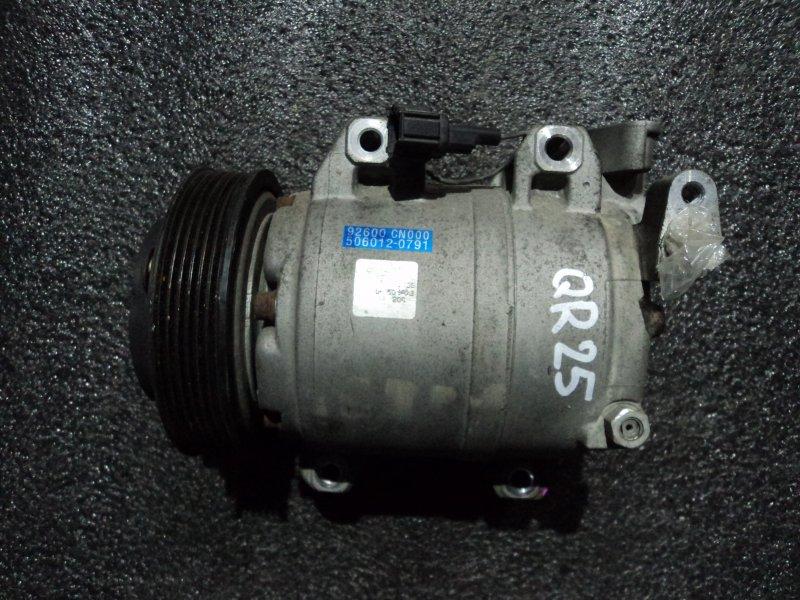Компрессор кондиционера Nissan Presage TNU31 QR25DE (б/у)