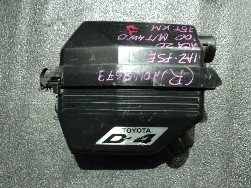 Корпус воздушного фильтра Toyota Rav4 ACA20 1AZFSE (б/у)