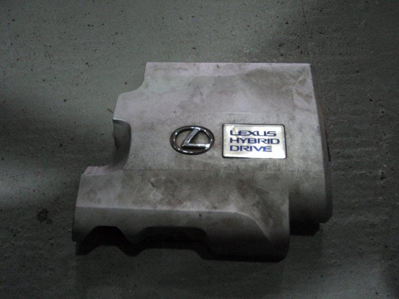 Декоративная крышка двигателя Lexus Rx450H GYL10 2GRFXE (б/у)