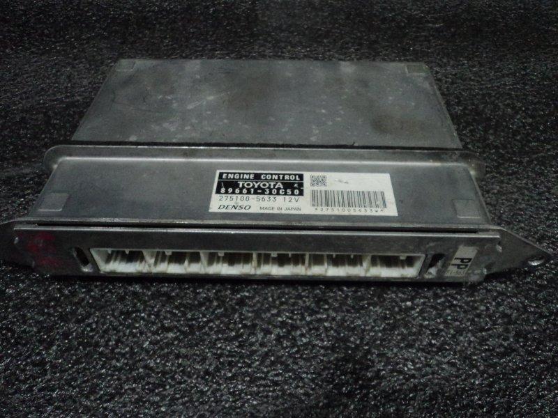 Блок управления двигателем Toyota Crown GRS182 3GRFSE (б/у)