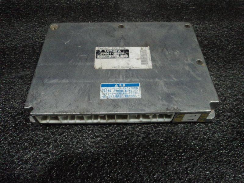 Блок управления двигателем Toyota Allion AZT240 1AZFSE (б/у)