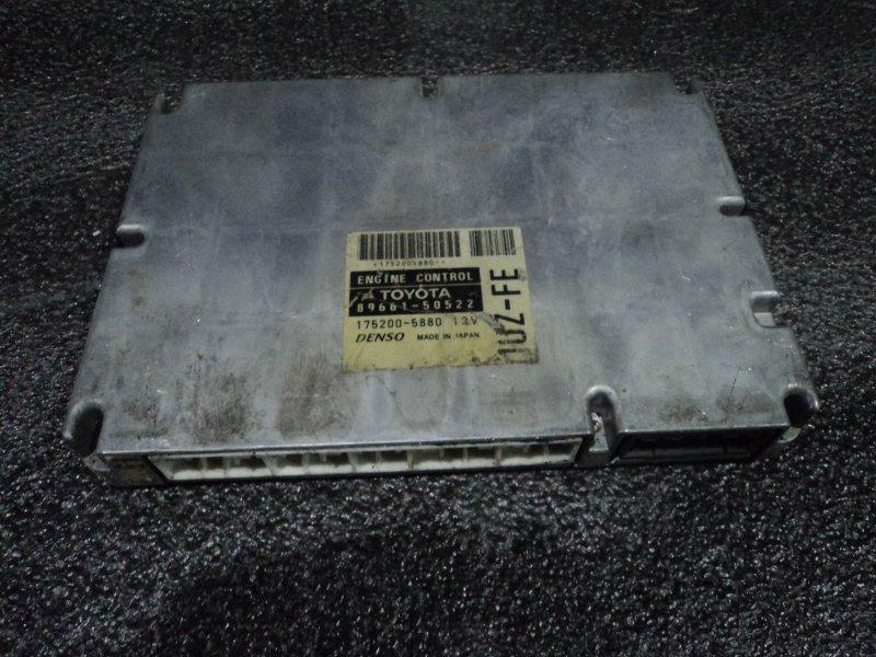 Блок управления двигателем Toyota Celsior UCF20 1UZFE (б/у)