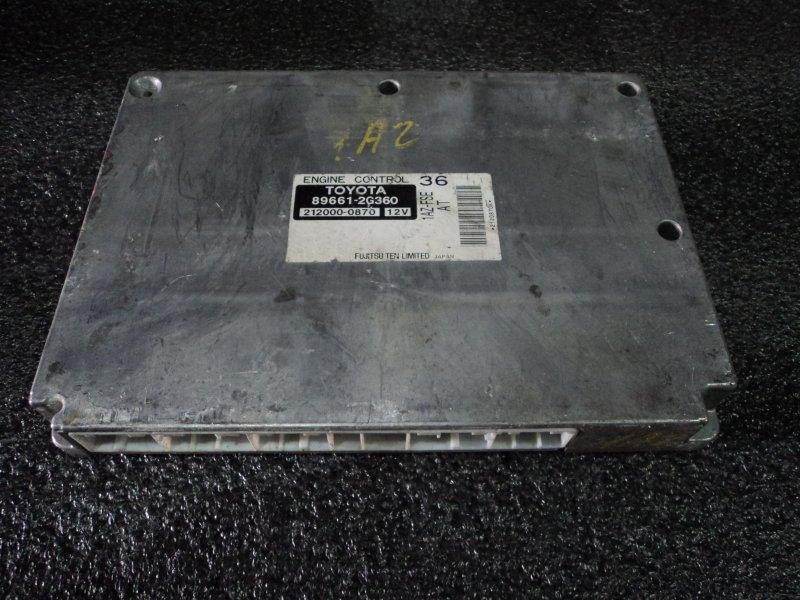 Блок управления двигателем Toyota Avensis AZT250 1AZFSE (б/у)