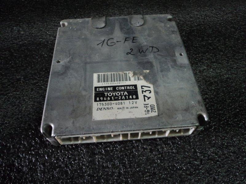 Блок управления двигателем Toyota Mark Ii Wagon Blit GX110 1GFE (б/у)