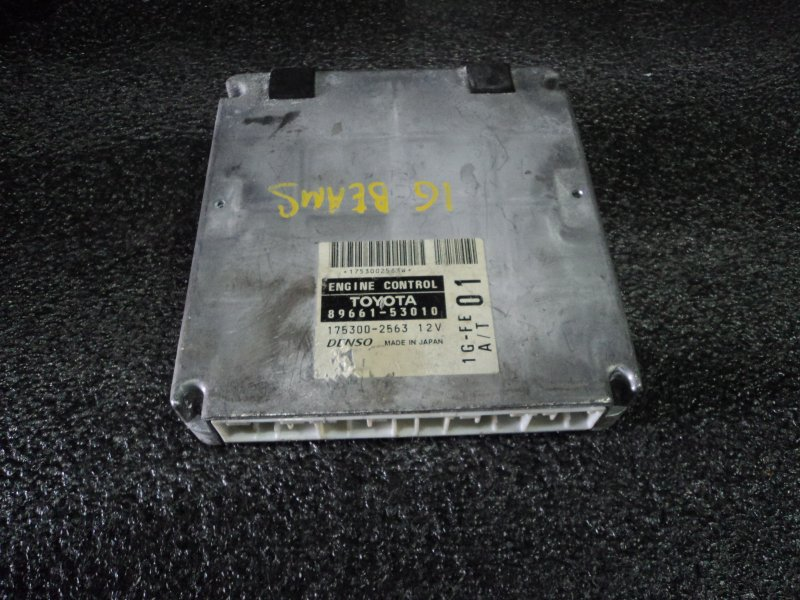 Блок управления двигателем Toyota Opa GXE10 1GFE BEAMS (б/у)
