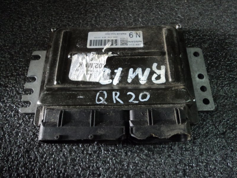 Блок управления двигателем Nissan Liberty RM12 QR20DE (б/у)