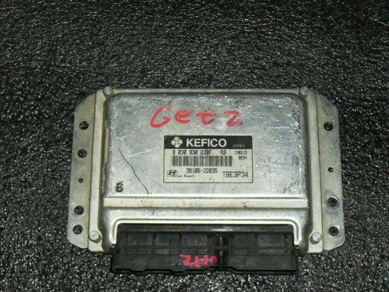 Блок управления двигателем Hyundai Getz G4EA (б/у)