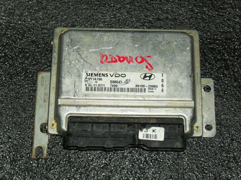 Блок управления двигателем Hyundai Santa Fe (б/у)