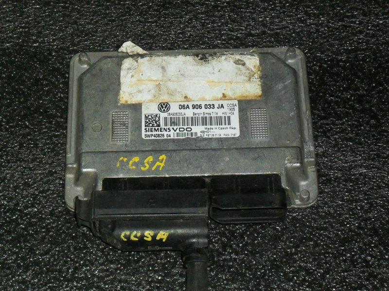 Блок управления двигателем Volkswagen Golf 1K5 BRU (б/у)