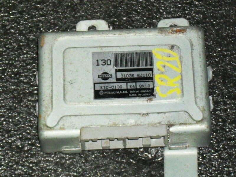 Блок управления акпп Nissan Avenir PW11 SR20DE (б/у)