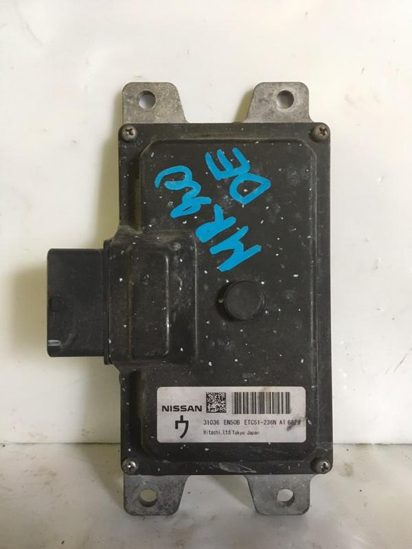 Блок управления акпп Nissan Qashqai MR20DE (б/у)