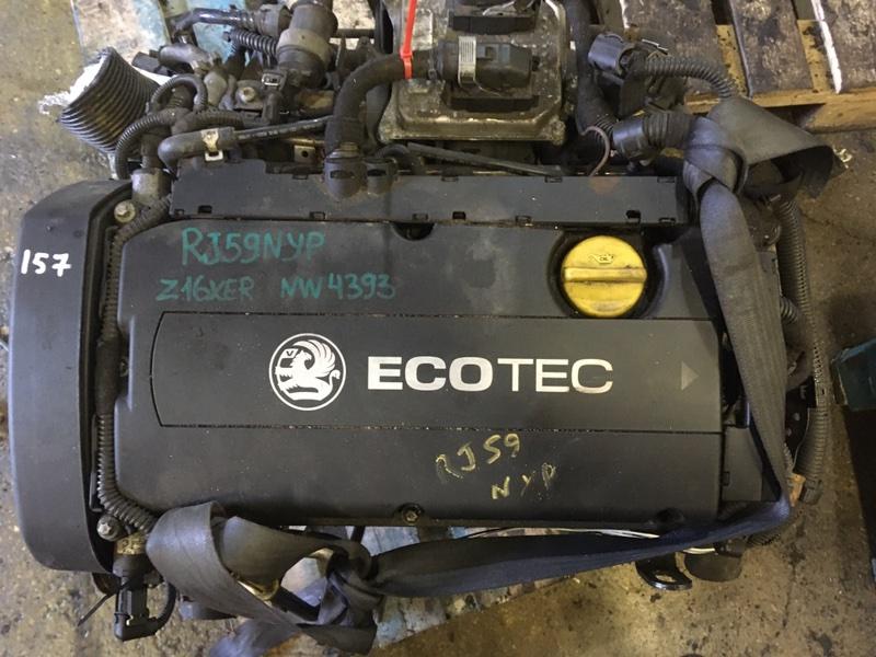 Двигатель Opel Asrta H Z16XER (б/у)