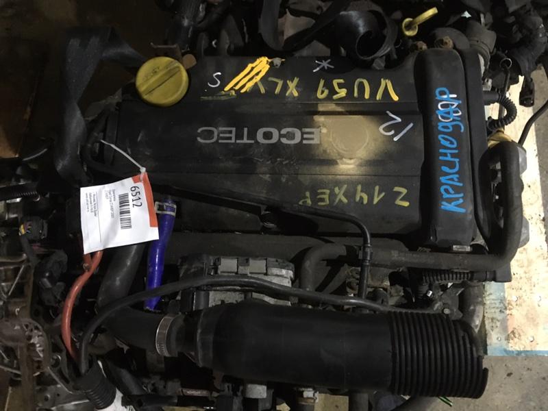 Двигатель Opel Corsa Z14XEP 2007 (б/у)