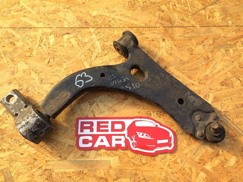 Рычаг Mazda Demio DY3W передний правый нижний (б/у)