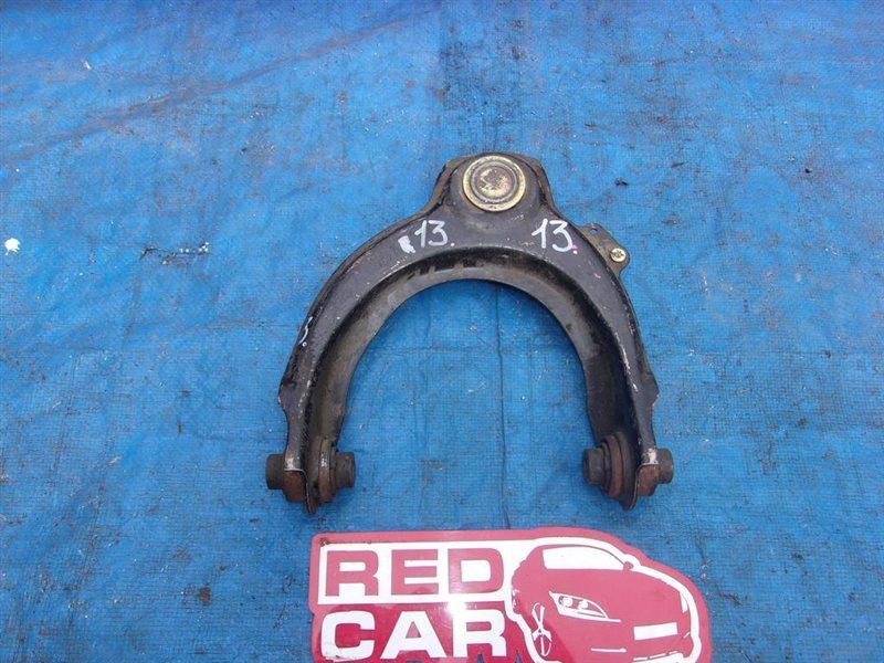 Рычаг Honda Inspire UC1 передний правый верхний (б/у)