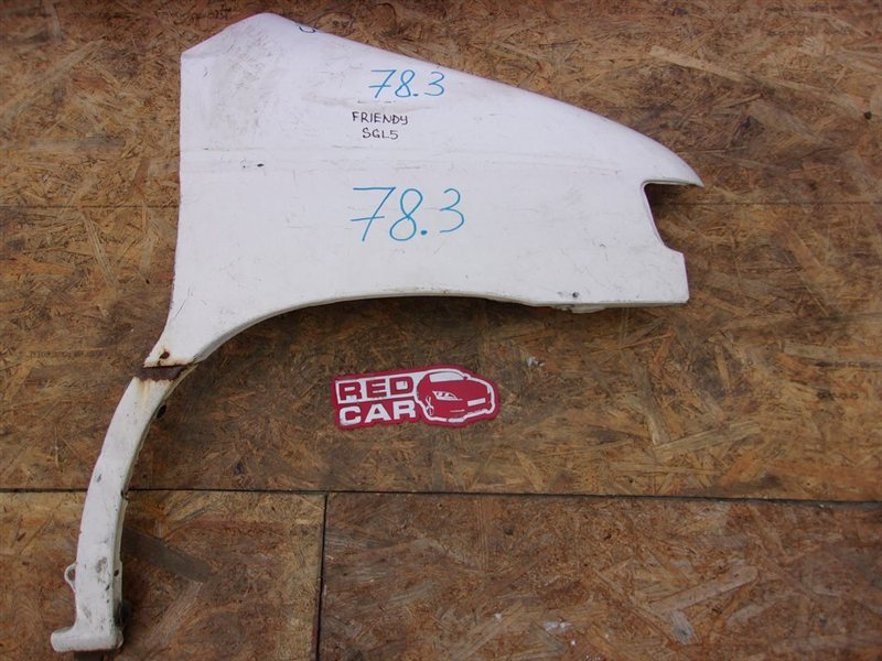 Крыло Mazda Friendee SGL5 переднее правое (б/у)