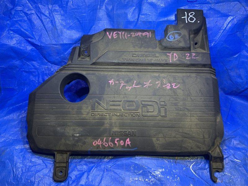 Декоративная крышка двс Nissan Ad VEY11 YD22 (б/у)