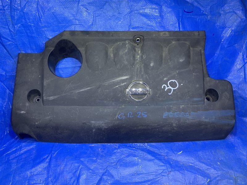 Декоративная крышка двс Nissan Presage U31 QR25 (б/у)