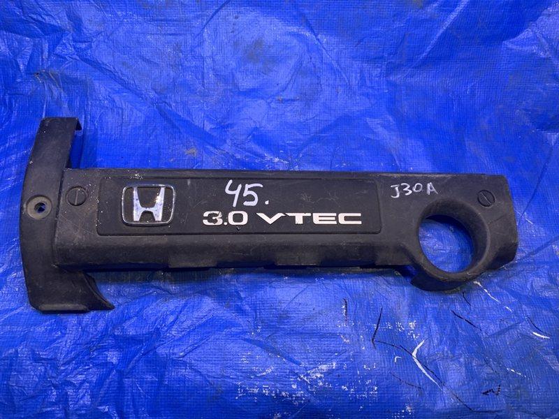 Декоративная крышка двс Honda Odyssey J30A (б/у)