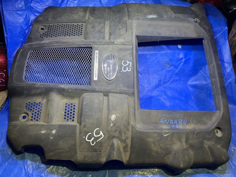 Декоративная крышка двс Subaru Forester BP5 EJ20 (б/у)