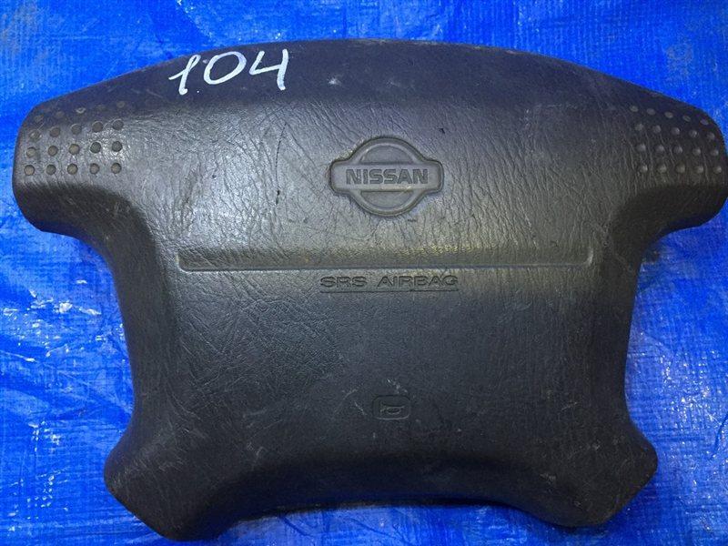Airbag на руль Nissan Elgrand AVWE50 (б/у)