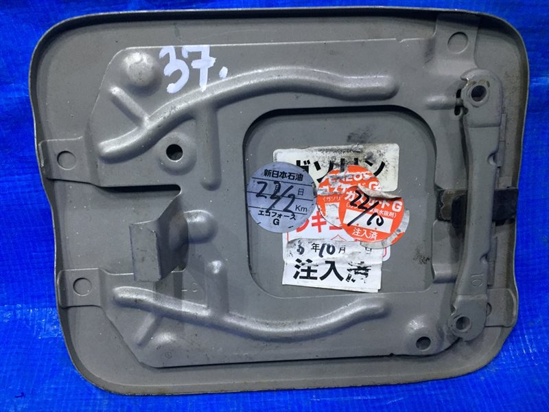 Лючок бензобака Toyota Camry SV43 (б/у)