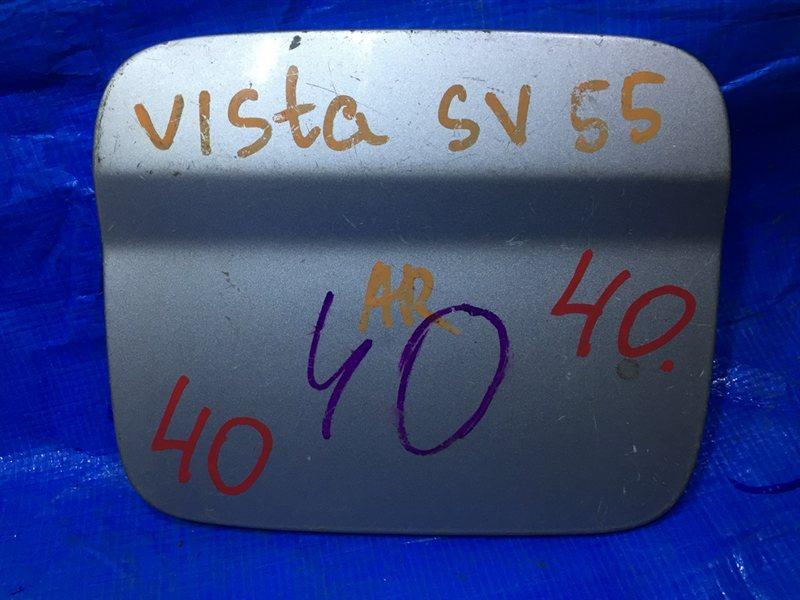 Лючок бензобака Toyota Vista SV55 (б/у)
