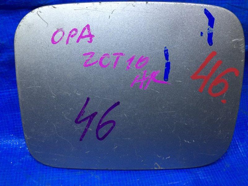 Лючок бензобака Toyota Opa ZCT10 (б/у)