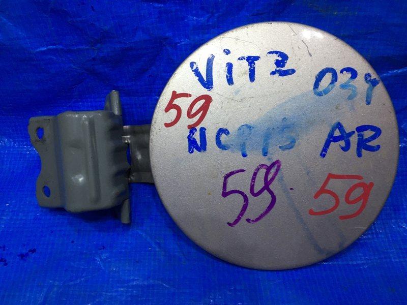 Лючок бензобака Toyota Vitz NCP15 (б/у)