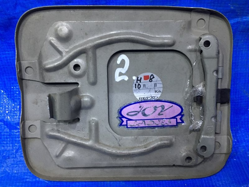 Лючок бензобака Toyota Camry SV40 (б/у)