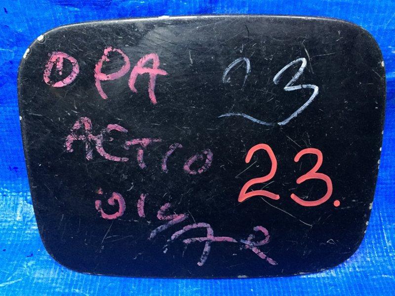 Лючок бензобака Toyota Opa ACT10 (б/у)