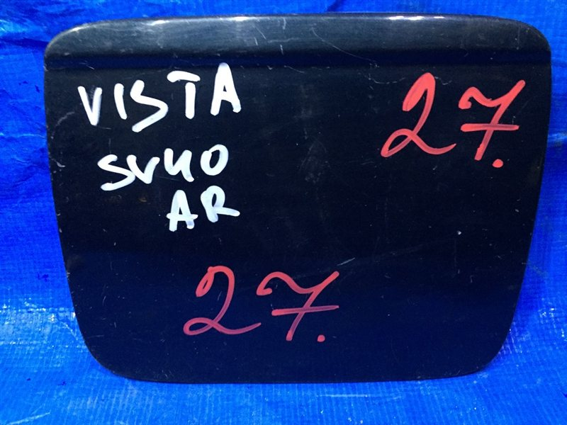 Лючок бензобака Toyota Vista SV40 (б/у)