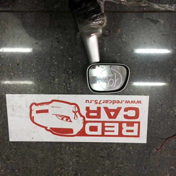 Рожок с крыла Toyota Rav4 ACA31 (б/у)