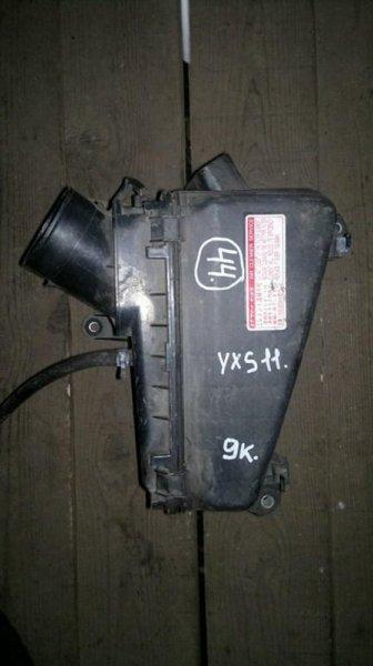 Корпус воздушного фильтра Toyota Crown Comfort YXS11 3Y (б/у)