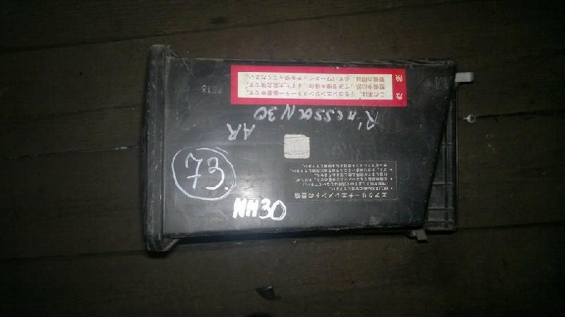 Корпус воздушного фильтра Nissan Liberty RM12 (б/у)