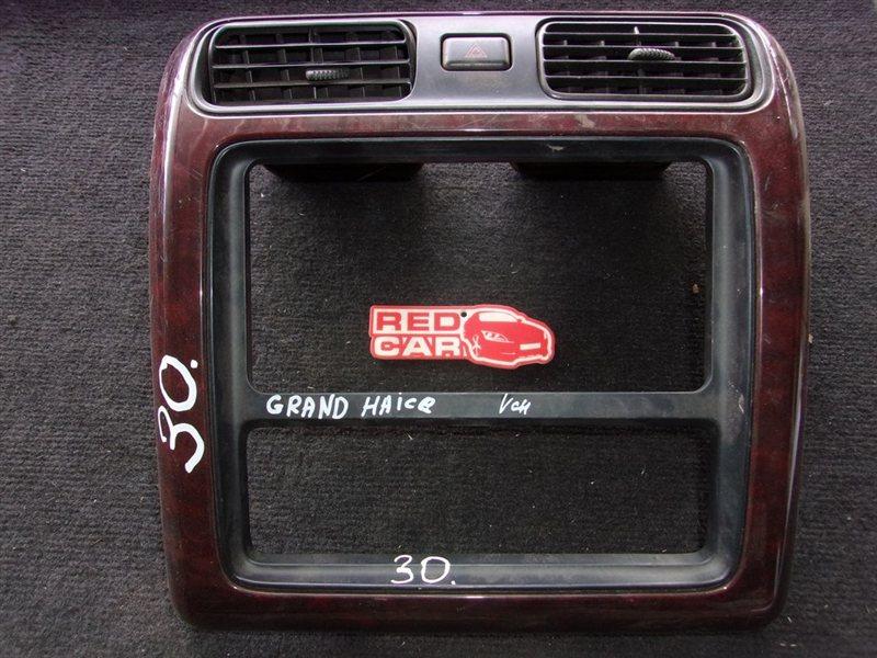 Центральная консоль Toyota Grand Hiace VCH (б/у)