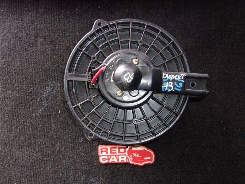 Мотор печки Toyota Progres MCU10 (б/у)
