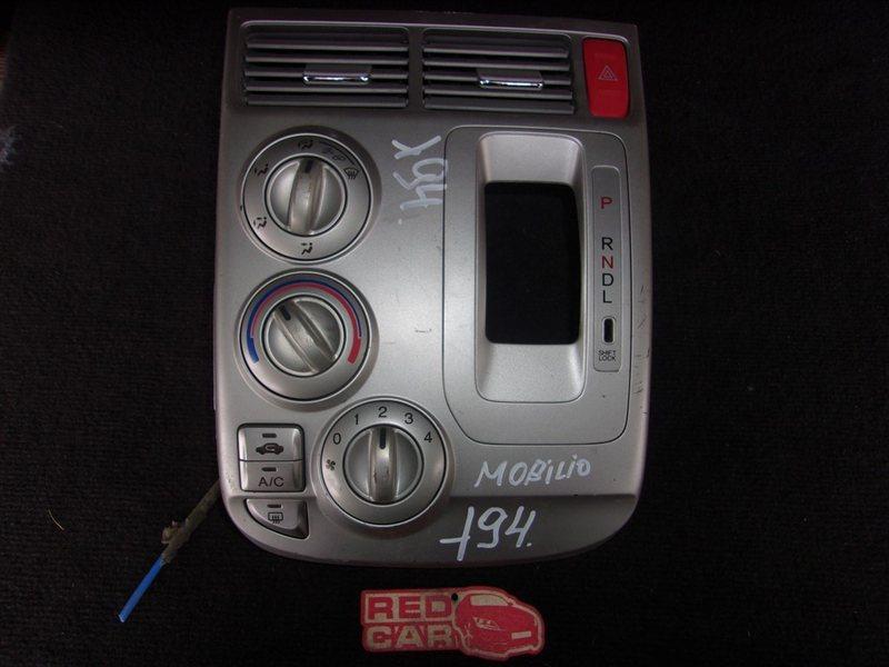 Климат-контроль Honda Mobilio GB2 (б/у)