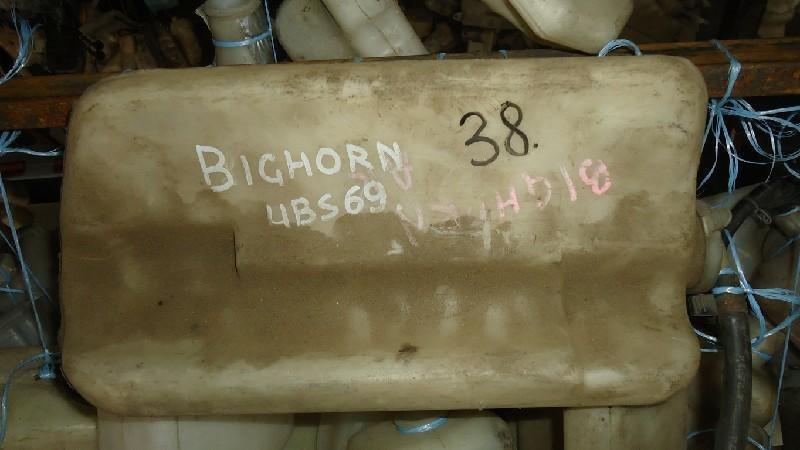 Бачок расширительный Isuzu Bighorn UBS69 (б/у)