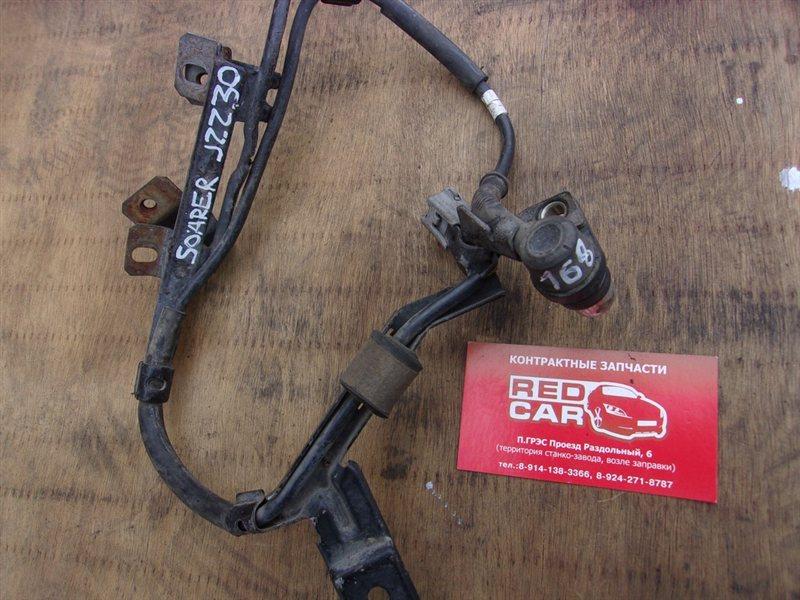 Датчик abs Toyota Soarer JZZ30 передний левый (б/у)