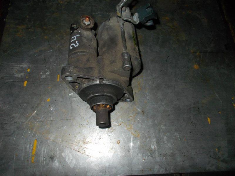 Стартер Honda Cr-V B20B (б/у)