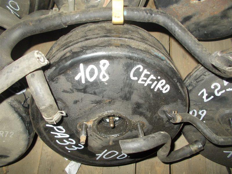 Вакуумник Nissan Cefiro A33 (б/у)