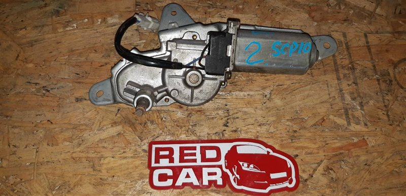 Моторчик заднего дворника Toyota Vitz SCP10 (б/у)