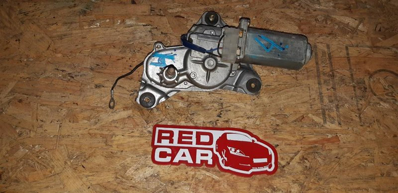 Моторчик заднего дворника Mazda Mpv LW5W (б/у)