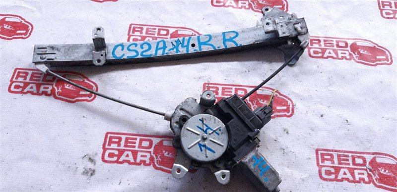 Стеклоподъемник Mitsubishi Lancer Cedia CS2A задний правый (б/у)