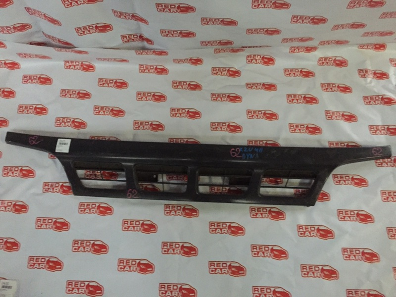 Решетка радиатора Toyota Dyna XZU411 (б/у)