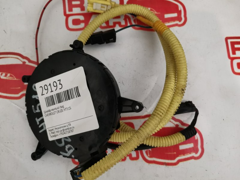 Шлейф-лента air bag Suzuki Swift HT51S (б/у)