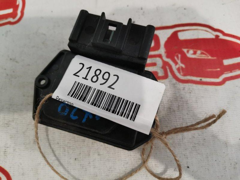 Реостат Toyota Pronard MCX20 (б/у)