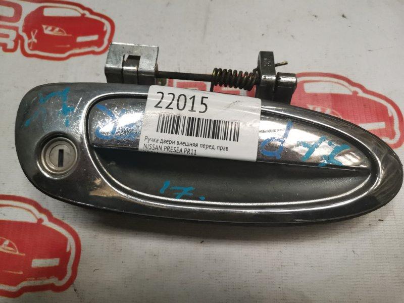 Ручка двери внешняя Nissan Presea PR11 передняя правая (б/у)