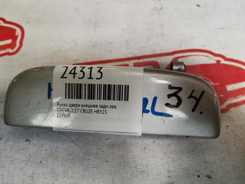 Ручка двери внешняя Suzuki Swift HR51S задняя левая (б/у)